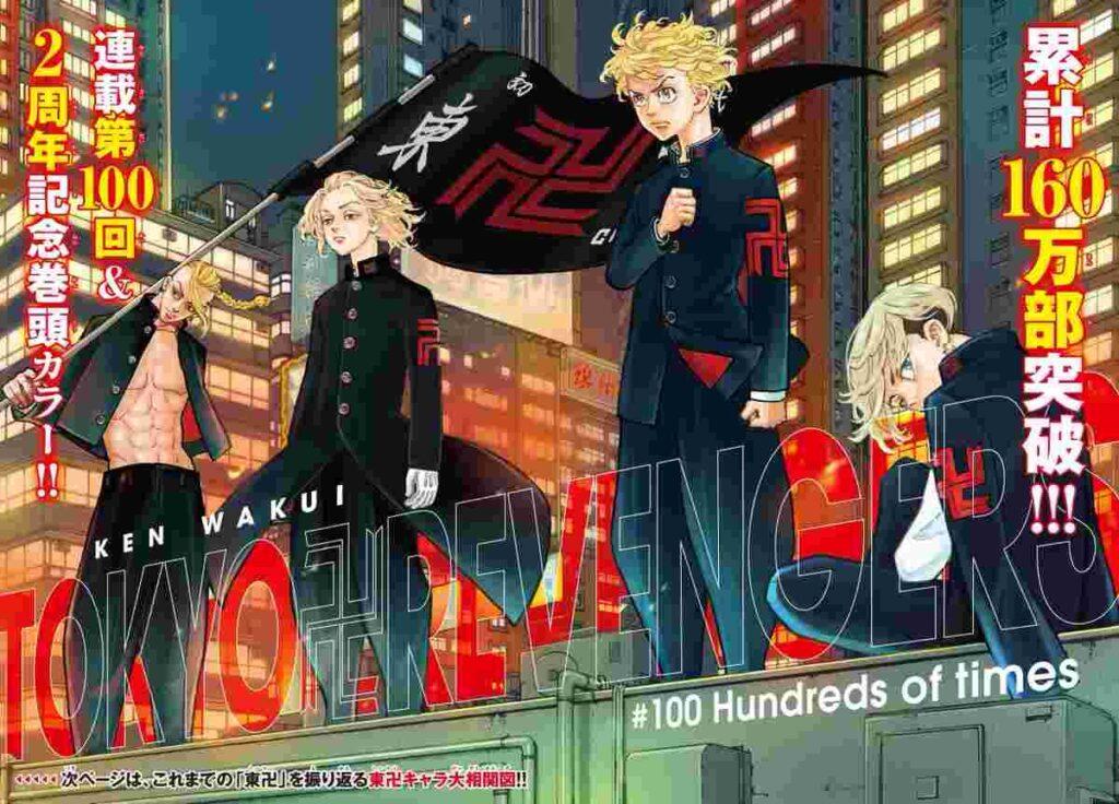 Токийские Мстители Эпизод 21 — Дата выхода, Спойлер
