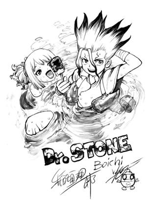Доктор Стоун  214