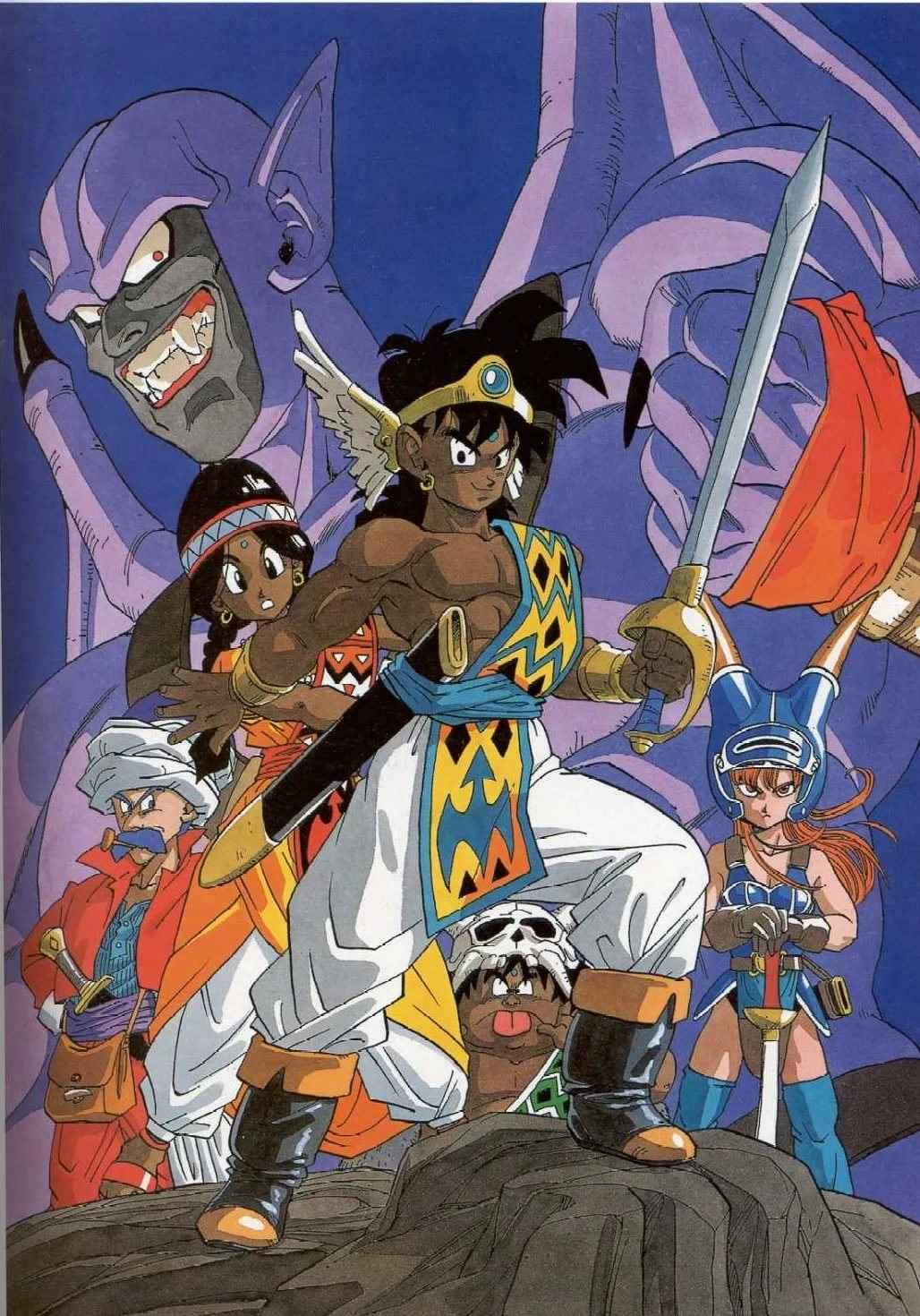 Картинка из аниме Квест дракона, Приключения Дая (30)