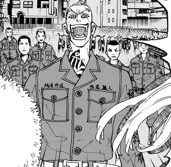 Токийские Мстители Глава 226 2