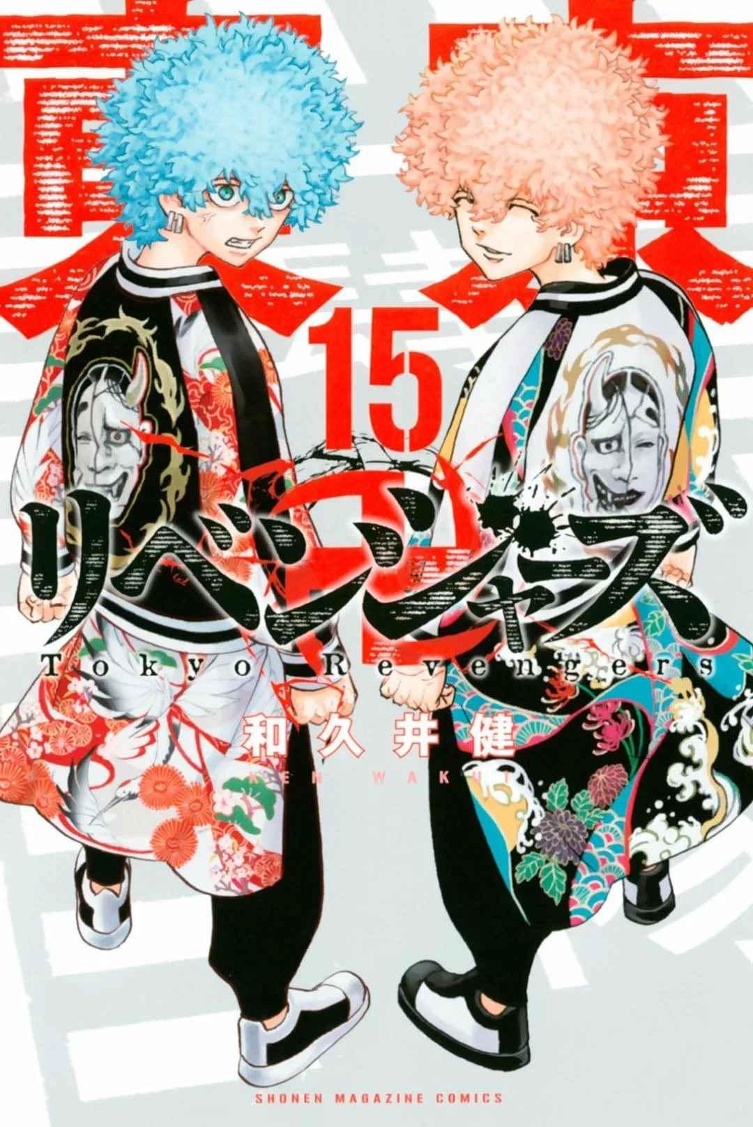 Заставка на телефон аниме Токийские мстители, обои (6)